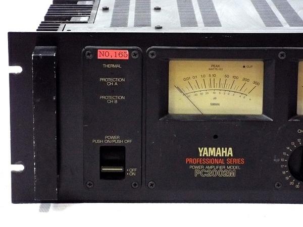 YAMAHA PC2002M パワーアンプ 音響機材 オーディオ ジャンク T5887925_画像2