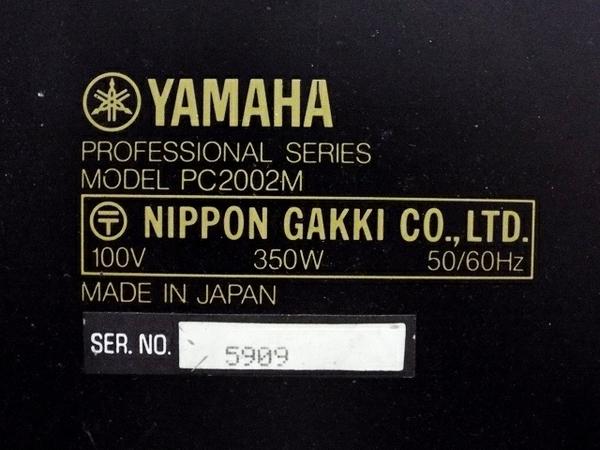 YAMAHA PC2002M パワーアンプ 音響機材 オーディオ ジャンク T5887925_画像10