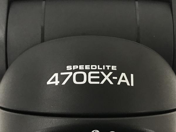Canon SPEEDLITE 470EX-AI ストロボ フラッシュ スピードライト 中古 良好 N5956199_画像10