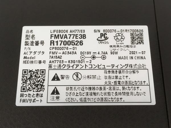 FUJITSU FMV LIFEBOOK FMVA77E3B ノートパソコン 富士通 未使用 S5952401_画像4