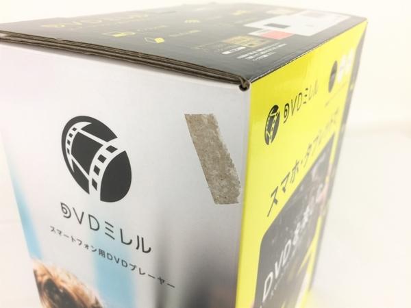 IO DATA DVRP-W8AI3 スマートフォン用DVDプレーヤー DVDミレル 中古 良好 Y5949552_画像6
