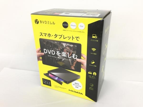 IO DATA DVRP-W8AI3 スマートフォン用DVDプレーヤー DVDミレル 中古 良好 Y5949552_画像4