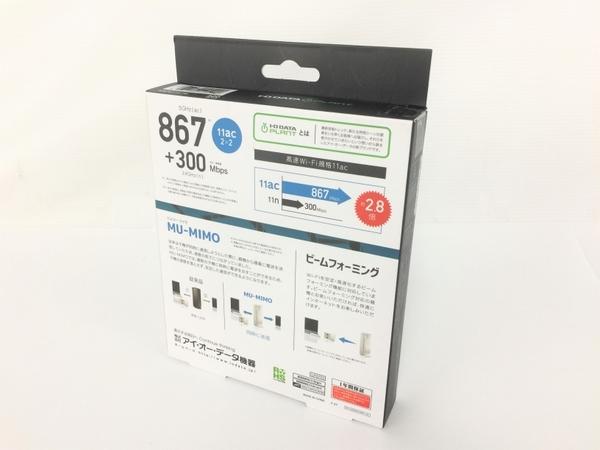 I-O DATA WNPU1167M MU-MIMO 対応 867Mbps ( 規格値 ) 小型 Wi-Fi 子機 中古 良好 Y5949610_画像5