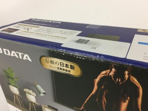IO DATA HDCZ-AUT2 2TB 外付ハードディスク 24時間連続録画対応 高信頼 静音 中古 良好 Y5949545_画像7