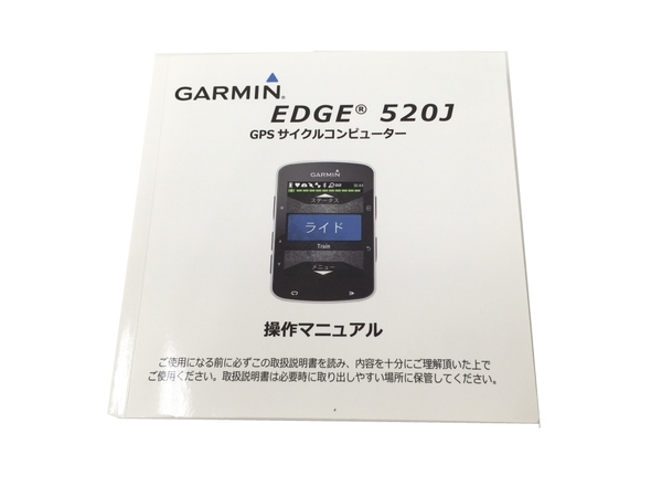 GARMIN EDGE520J サイクルコンピューター サイクリング 自転車用品 アクセサリー 中古 M5953343_画像10