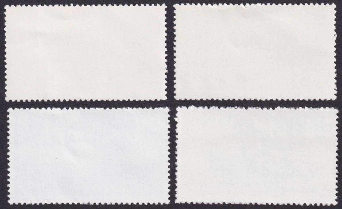新中国切手 革7 4種完 未使用 NH 0387_画像2