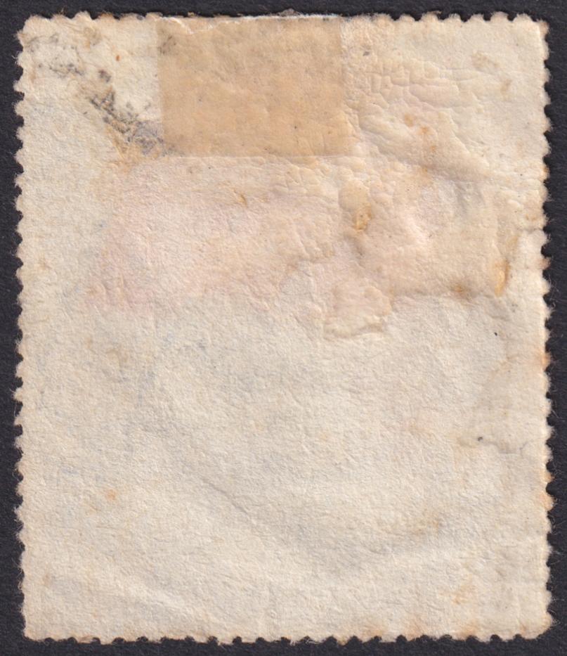 新中国切手 東紀6(5-4) 初版 使用済 [瀋陽]_画像2