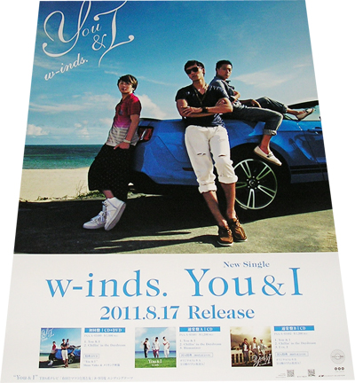 ●w-inds. 『You & I』 CD告知ポスター 非売品●未使用