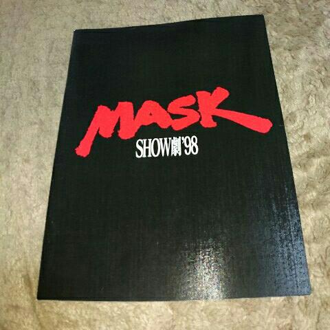 MASK SHOW劇'98 パンフレット