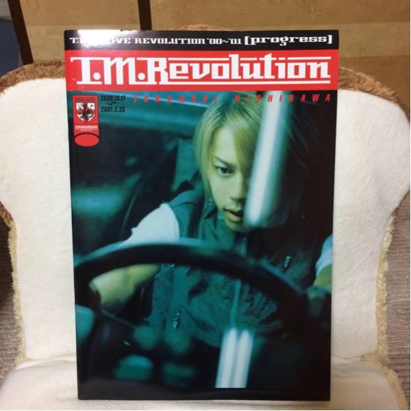 T.M.Revolution ツアーパンフ 2冊セット 2000年 progress