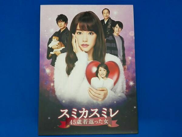 スミカスミレ 45歳若返った女 DVD-BOX 桐谷美玲 グッズの画像