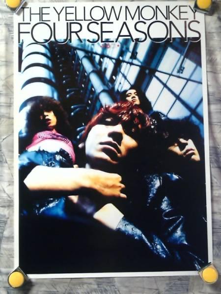 g6【ポスター/B-2】THE YELLOW MONKEY-ザ イエロー モンキー/'95