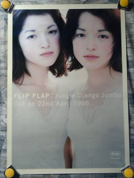 g6【ポスター/B-2】FLIP-FLAP-フリップフラップ/'98