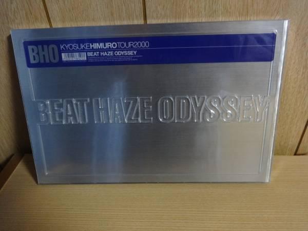 氷室京介 パンフレット 「BEAT HAZE ODYSSEY」 BHO