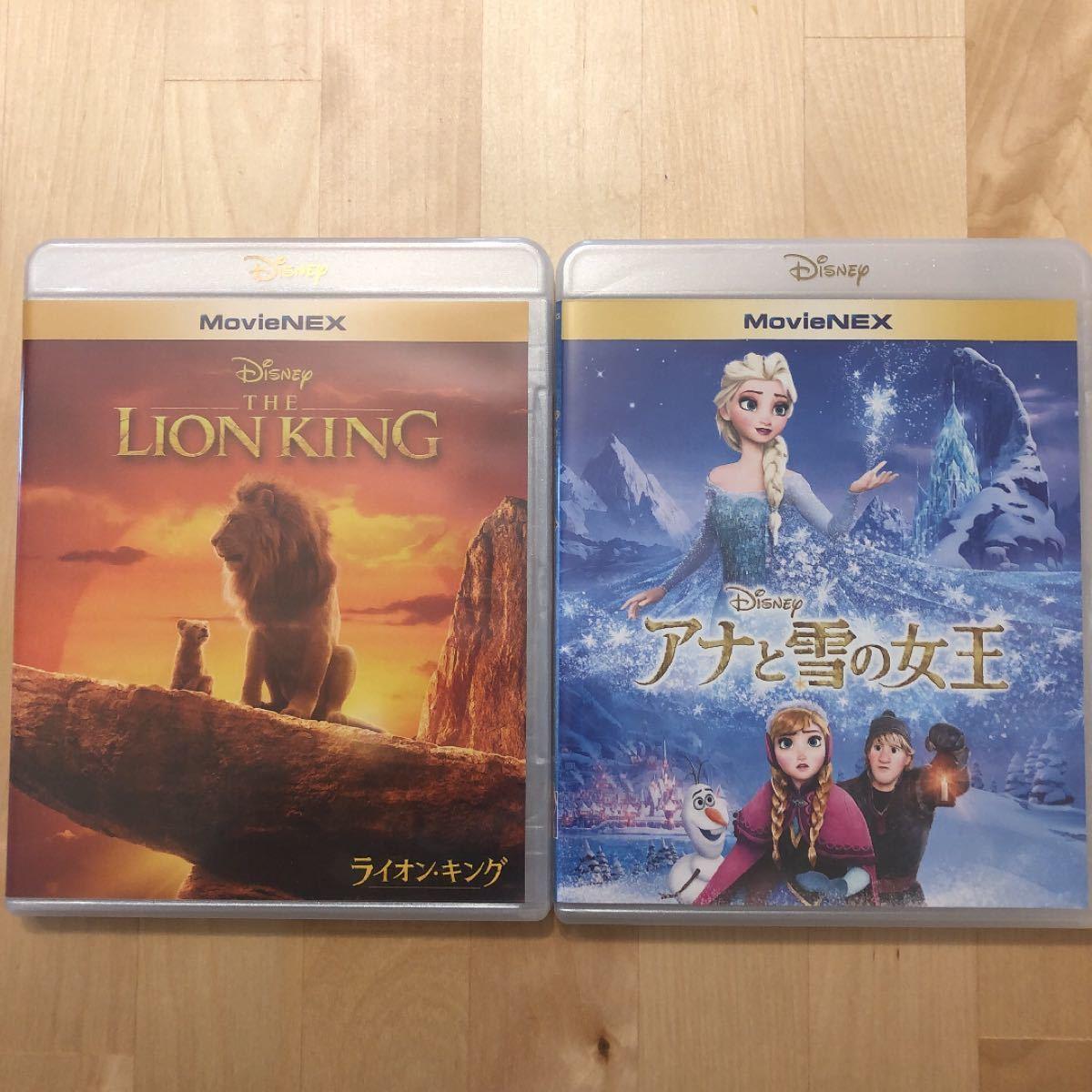 【アナと雪の女王】【ライオンキング】DVDセット売り