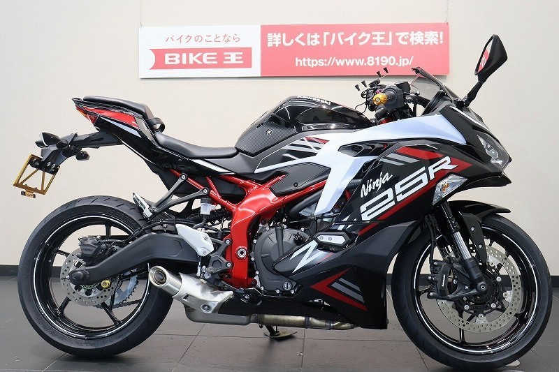 「ZX-25R ABS ETC標準」の画像1