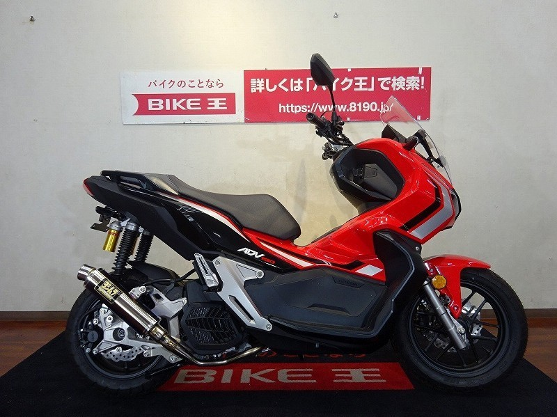 「ADV150【ABS装備走行わずか8キロ】」の画像1