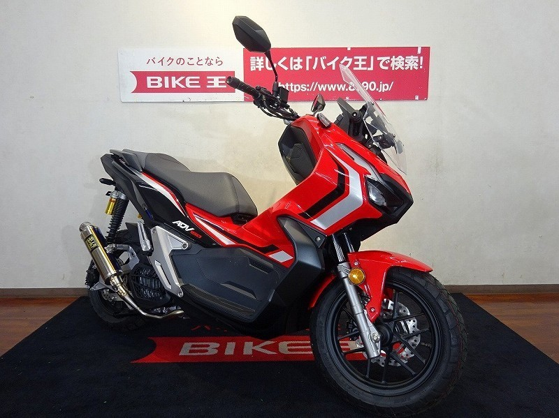 「ADV150【ABS装備走行わずか8キロ】」の画像2