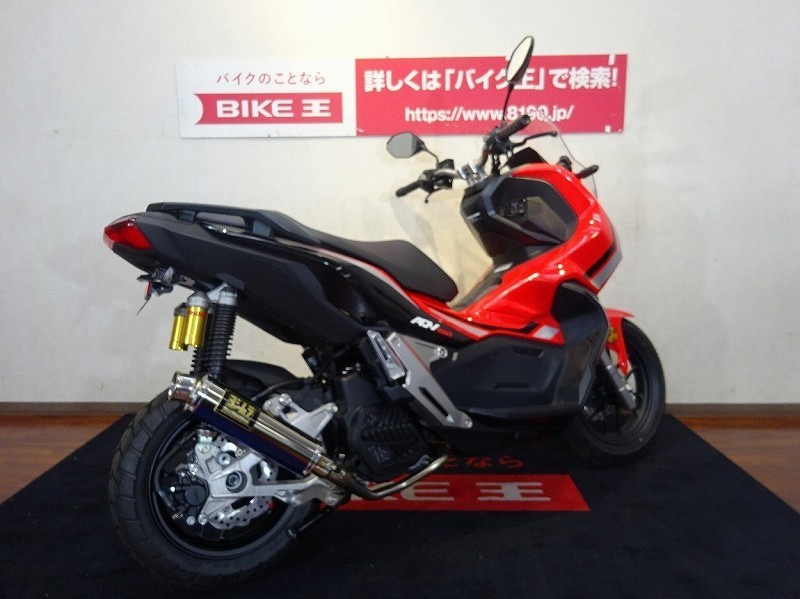 「ADV150【ABS装備走行わずか8キロ】」の画像3