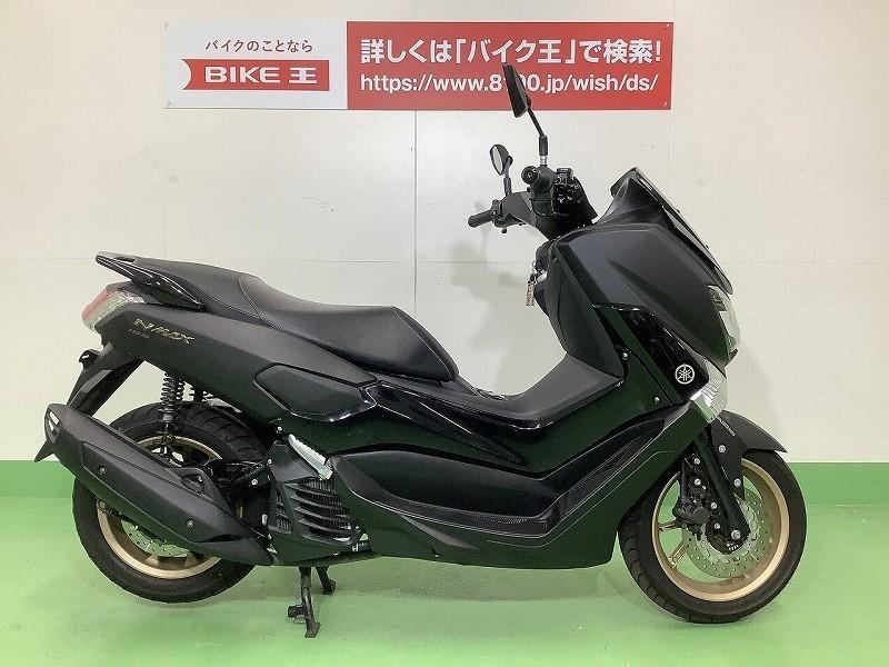 「NMAX155 2018年モデル ABS標準装備」の画像1