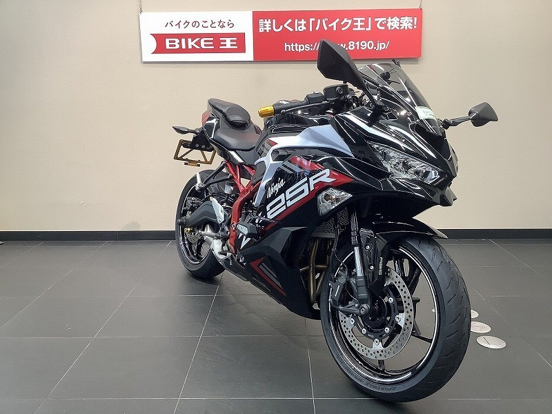「ZX-25R ABS ETC標準」の画像2
