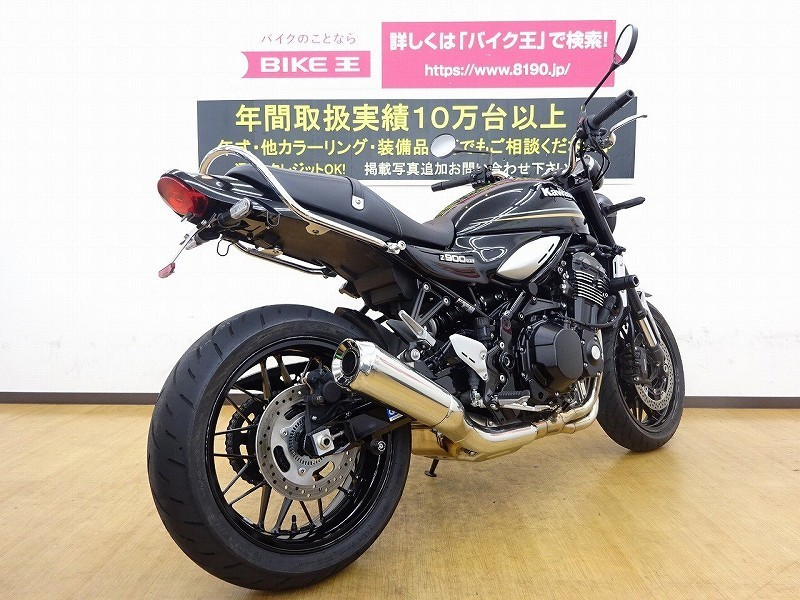 「Z900RS」の画像2