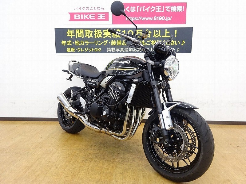 「Z900RS」の画像3