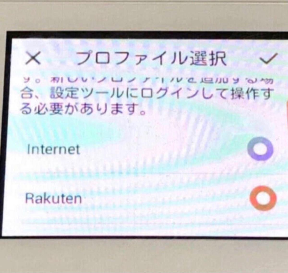 Speed Wi-Fi W05+クレードル楽天UN-LIMIT設定済