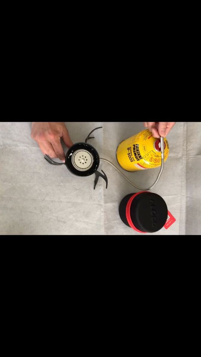 ALOCS  分離式 ガスコンロ  シングルバーナー 3200w + CB缶変換アダプター