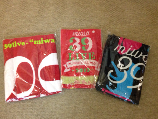 貴重!miwa みわ 39ライブ タオル3点セット(新品未開封) バスタオル、マフラータオル、ネコ耳 ライブグッズの画像