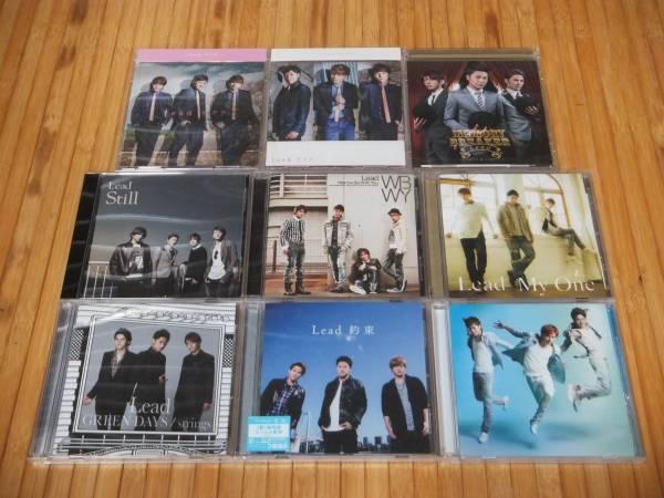 リード LEAD アイドルグッズ CD 写真集 コンサート まとめ