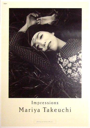 竹内まりや「Impressions」CD販促ポスター コンサートグッズの画像