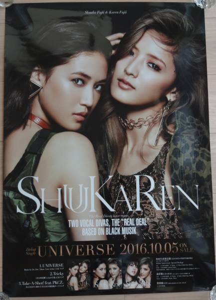 ★ SHUKAREN 「UNIVERSE」 告知 ポスター B2 E-Girls
