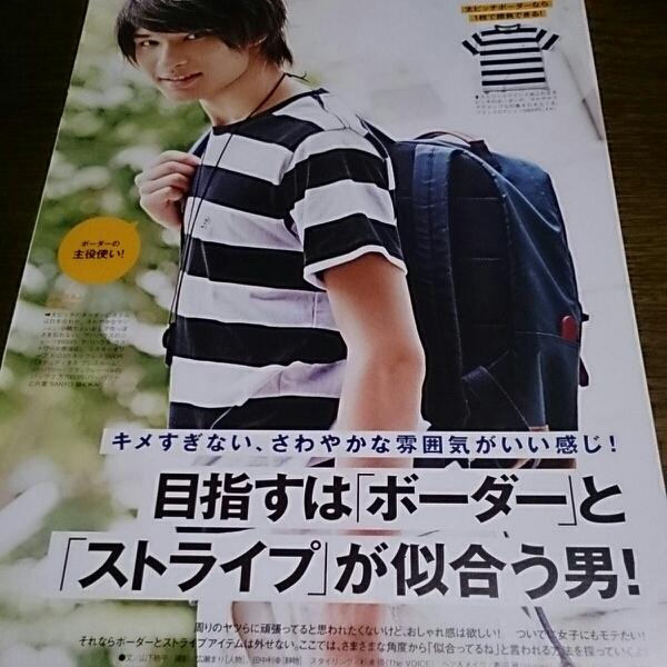 【ジェシー】14'9.FINE BOYS切抜送料無料.SixTONESジャニーズJr