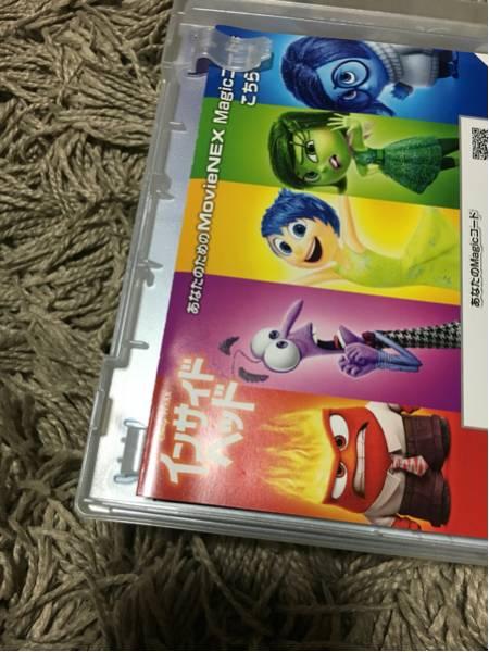 インサイドヘッド【DVDのみ】パッケージ付(送料無料) ディズニーグッズの画像