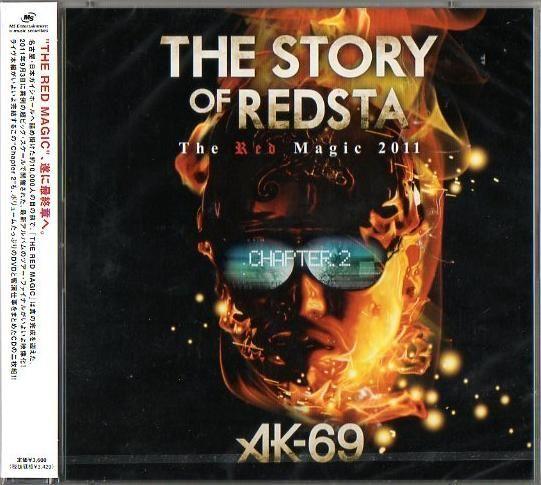 新品即決DVD+CD DJ GO他AK-69/The Red Magic 2011チャプター2 ライブグッズの画像