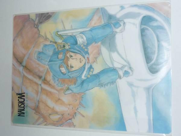 当時物 トップクラフト ジブリ 宮崎駿 風の谷のナウシカ 下敷き3 グッズの画像