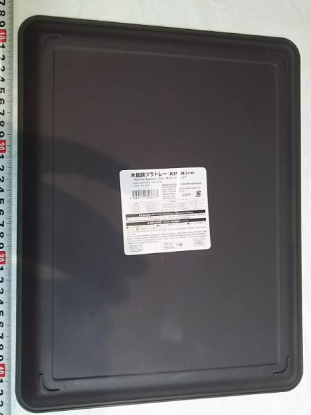 木目調プラスチックトレー 37×28.5cm ☆伝振動板★鄭11_画像2
