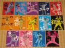 楽天イーグルス2014ベースボールカード選手カラー★全14種set