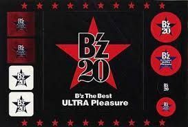 B'z The Best ULTRA Pleasure スッテッカ- 非売品