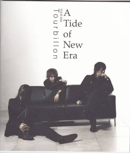 Tourbillon希少A Tide of New EraパンフLUNA SEA河村隆一INORAN