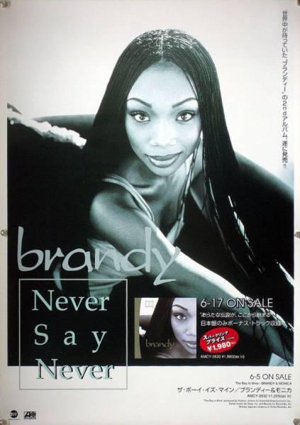 brandy ブランディー B2ポスター (1Z07009)