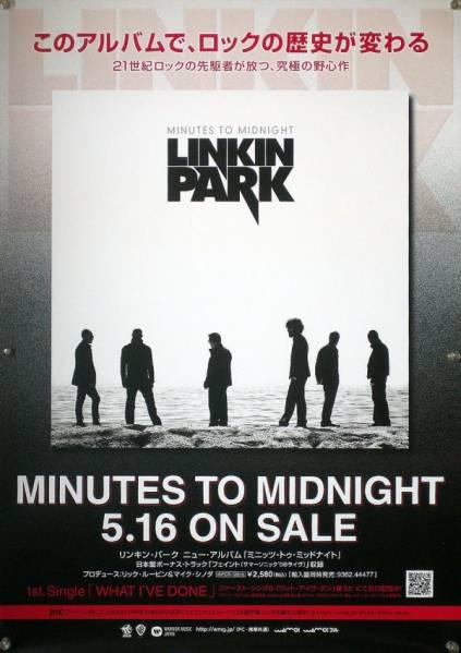LINKIN PARK リンキン・パーク B2ポスター (2A15014)