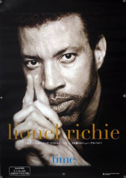 Lionel Richie ライオネル・リッチー B2ポスター (1Z07014)