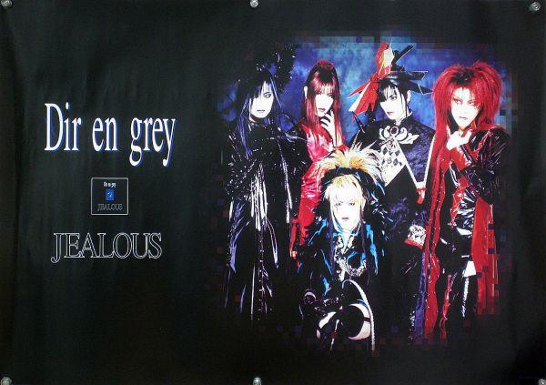 DIR EN GREY ディル・アン・グレイ B2ポスター (2I015)