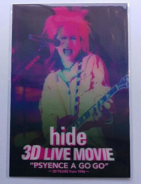 【送料込】 hide 3D LIVE MOVIE PSYENCE A GO GO 3Dポストカード