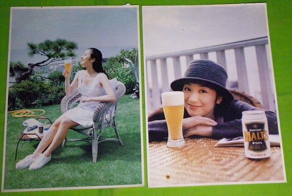 カレンダー鈴木京香サントリー30x42cm6枚