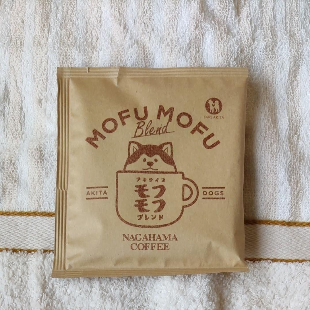 1袋追加!9点ドリップコーヒー