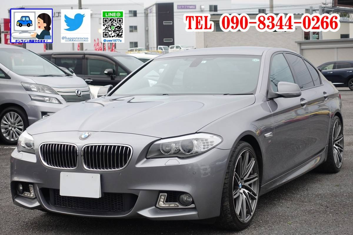 「【YouTube解説】H23年 BMW 528i MスポーツPKG 修復歴無 車検R4年3月 ドラレコ ETC 値下げ交渉OK」の画像1