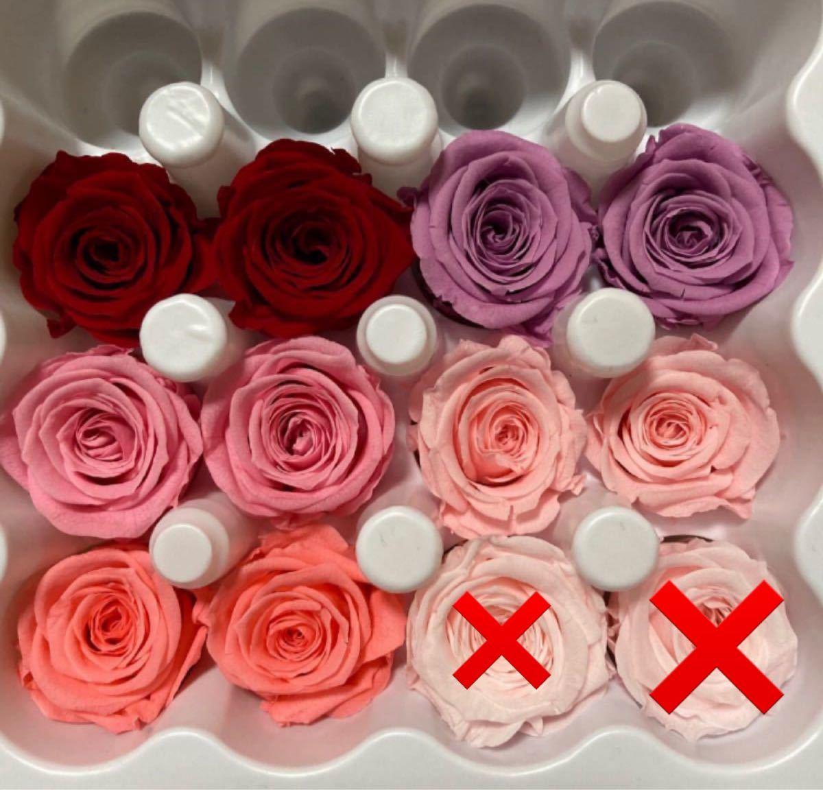 プリザーブドフラワー バラ、ハーバリウム花材、カラーアソートVERMEILLEアヴァ16輪、アネモ様、専用ページ